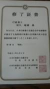 2009052817590001