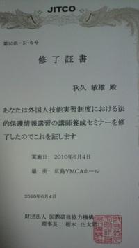 2010060421550000
