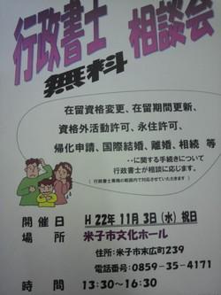 2010101817030001