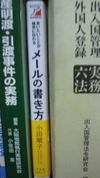 2011012307400000