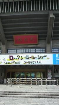 2011050212080000