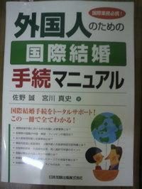 2011053007410000