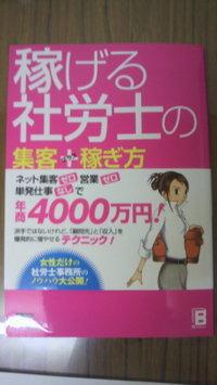 2011071418180000