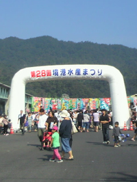 2011100910290000