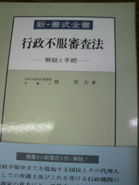 2011120509000000