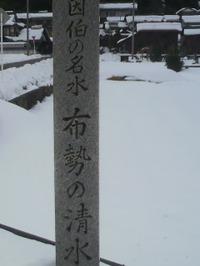 2011122815250001