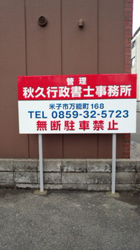 140215_145858