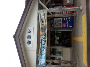 Img_20150530_123213